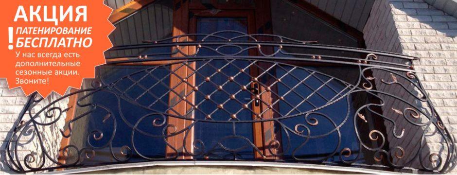 Акция на кованые балконы